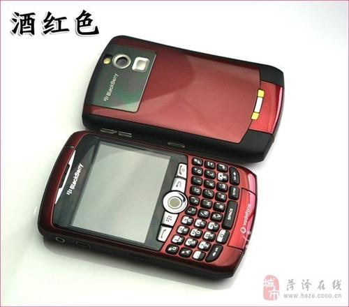 黑莓 8300,三種色可選。成色好價格低