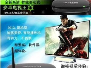 无线安卓网络电视机顶盒,免费看数字电视