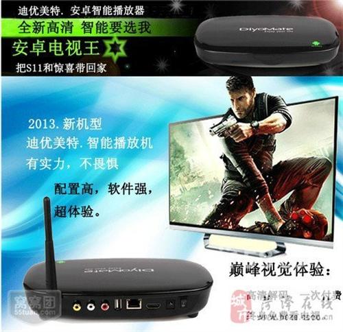 無線安卓網絡電視機頂盒,免費看數字電視