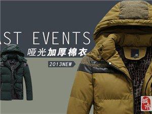 秋冬男式商务休闲保暖棉衣羽绒棉衣