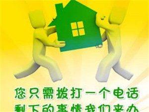 江夏最便宜的搬家公司/江夏紙坊最近的搬家公司