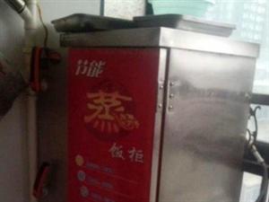 低价处理蒸箱一台