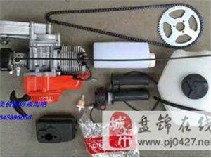 9B490改装自行车三轮车2冲发动机