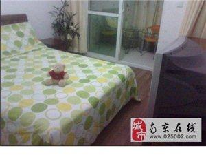 南京汽车南站短租公寓凤翔新城日租宾馆60元一天
