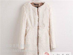 欧美风女式羊羔毛中长款休闲毛毛外套