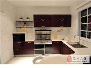 亿田招沧州各市级厨电代理