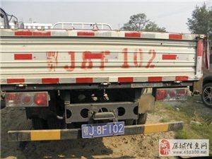 出售9成新的1.75噸小型貨車一輛