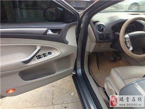 福特蒙迪欧-致胜2011款GTDi200