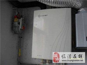 急卖一个天然气取暖炉(韩国庆东牌的)。