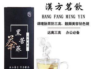 嘉祥汉方斋饮品有限公司五谷养生袋泡茶批发