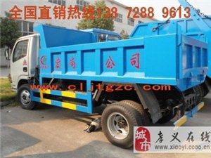 5方运载量的环卫垃圾车多少钱