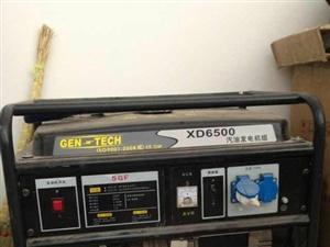 店面工厂家庭适用汽油发电机转让