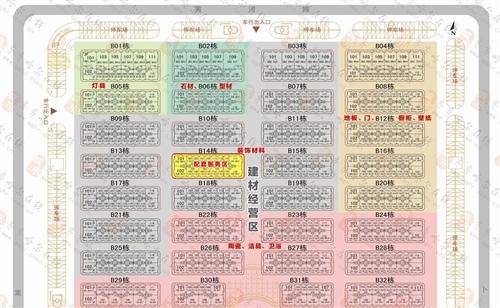 中汇城・国际五金建材城一期区位业太分布图