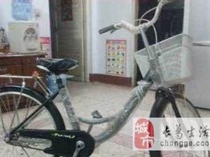 出售一辆全新自行车-180元