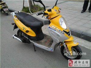 出售125踏板车