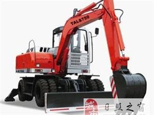 出售力士750轮式挖掘机
