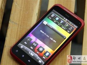 酒红色HTCG11转让,九成新,800万像素