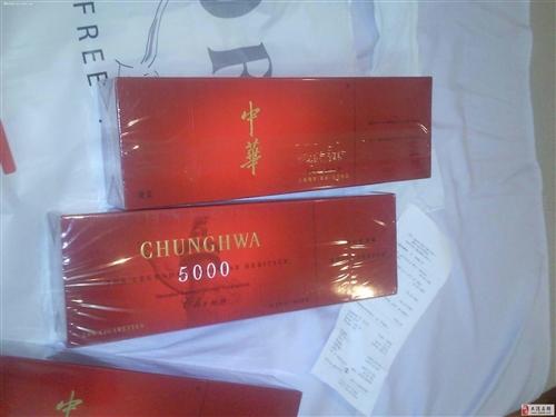 """从国外回来在机场买的""""中华5000""""香烟两整条"""