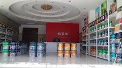 美國鉆石漆涂料行業十大品牌代理加盟油漆品牌