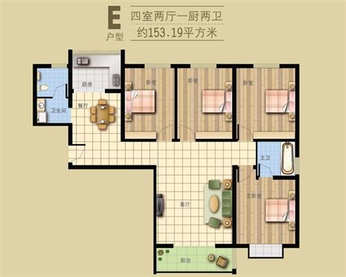 8号楼王·E户型