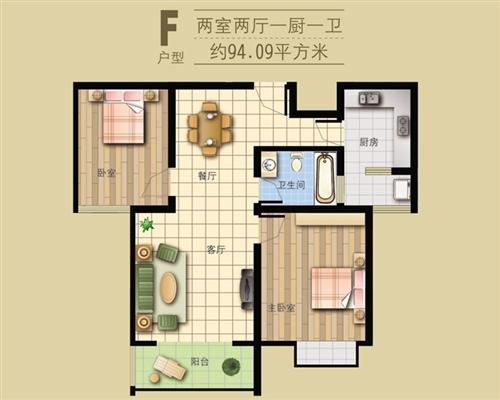8号楼王·F户型