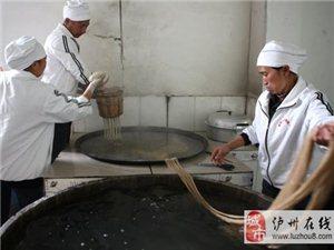 泸州打古纯手工苕粉