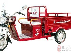(转让)上海双鹿电动三轮车