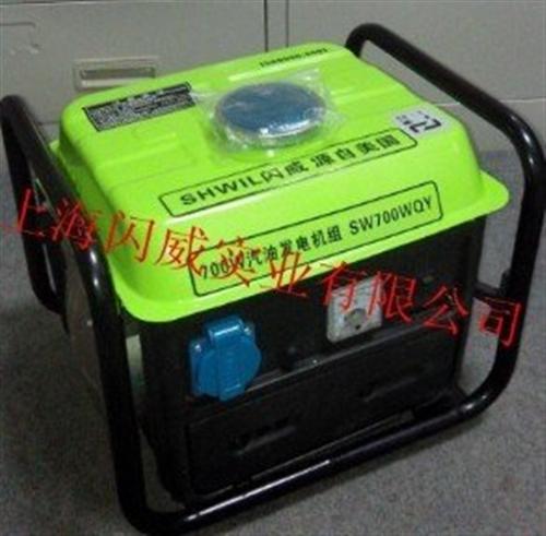 700w汽油发电机小型汽油发电机