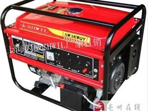3kw汽油发电机轻便型汽油发电机