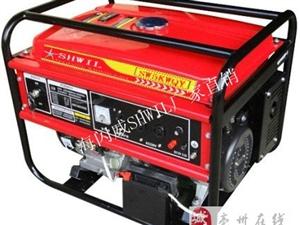 5kw汽油发电机移动式汽油发电机