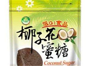 菲律宾葡京官网人在上海成立的食品销售菲律宾葡京赌场,请大家多多支持拉