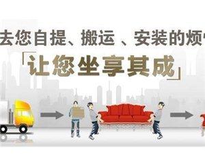 菏澤安裝家具