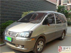 出售2013款M3舒适版风行菱智7座家用商务车