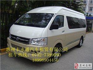 惠州租车|惠州自驾租车|惠州旅游租车|惠州商务租车