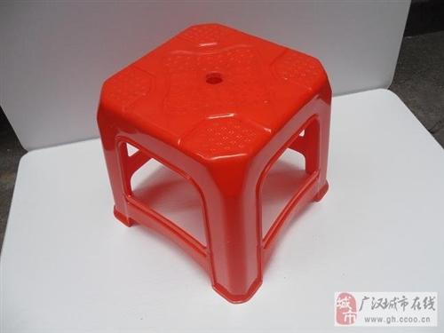 塑料小方凳子
