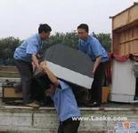 慈溪大漢搬家4米箱式和3米欄板擅長家具拆裝