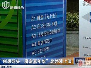 上海朋羽投資項目融資
