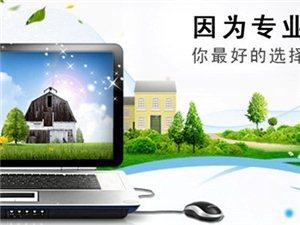 三亞最好最實惠的網絡建站公司−−海南歡成網絡科技
