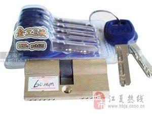 武汉关山澳门山庄玉龙岛换锁芯开锁88660717