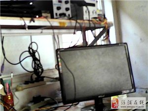 维修电脑主板、显示器、液晶电视、笔记本等