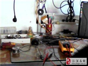 洋浦恒质电脑维修部