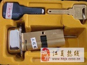 武汉光谷广场西班牙风情街换锁芯开锁88660717