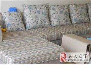 沙發套代理