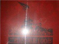 个人转让正版DVD光盘一套《二战经典电影100部》