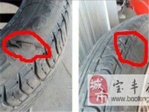 轮胎硬伤修复龙庵贵族养车房