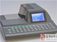 支票打印机HL-2010