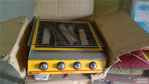 环保烧烤炉-气