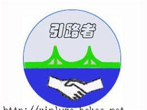 盤錦工廠企業管理培訓員工培訓服務_引路者咨詢策公司