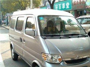 8成新家用长安之星面包车低价澳门拉斯维加斯在线注册