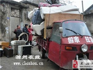 空調移機滁州居民搬家